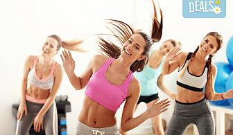 Отслабвайте, докато се забавлявате! 3 посещения на тренировки по зумба фитнес в Play Sport Center!