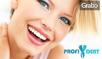 78% отстъпка за почистване на зъбен камък с ултразвук, плюс премахване преоцветявания
