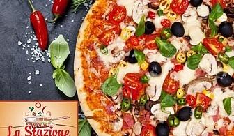 50% отстъпка на всички пици и салати в новооткрития Ресторант-Пицария La Stazione, на Попа. Вземете своя ваучер за 5 лв., а консумирайте за 10 лв.
