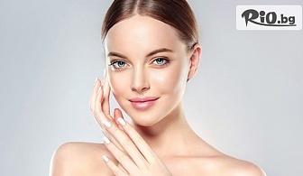 Озаряване и хидратация за кожата на лицето - серум, маска и ампула, от Салон за красота Lady Bug