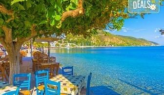 И пак е време за море! Еднодневна екскурзия до Ставрос, Гърция с транспорт и екскурзовод от Еко Тур Къмпани!