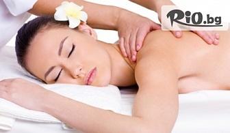 Пакет от 5 броя масажи на гръб или на цяло тяло + подарък с 50% намаление за 37.50лв, от Студио Флореника