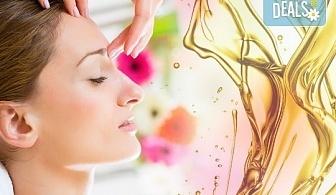 Пакет масаж на лице, шия и деколте с френско масло плюс маска Anti Age и оформяне на вежди в Салон за красота Дъга!