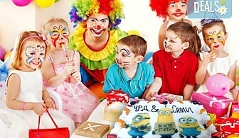 """Пакет """"Промо""""! Детски рожден ден - делничен промо пакет с игри, аниматор, зала, озвучаване, сок и пица в Детски център Приказен свят!"""