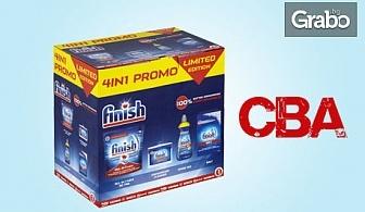 Пакет за съдомиялна Finish 4 в 1 - 50 броя таблетки All in 1 Max, препарат за почистване, гланц и сол