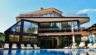 ПАКЕТ СЪС ЗАКУСКА И ВЕЧЕРЯ ЗА Дълъг СПА уикенд във Велинград и хотел Инфинити****! Безгрижен отдих в Родопите на топ цени!