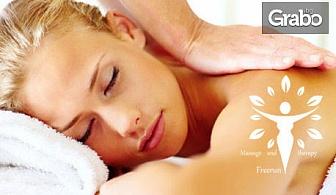 Пакет от 3 възстановяващи масажа на цяло тяло - с магнезиево олио, с масла с витамини и хималайски