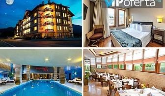 Пакет със закуска и вечеря + Минерален Комплекс Регнум баня Термал и безплатен транспорт в Регнум Банско Ски Хотел и СПА*****