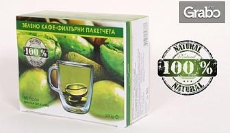 60 пакетчета натурално зелено кафе