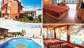 Пакети с една, пет или седем нощувки със закуски и вечери + ползване на басейн в Хотел Аполис***