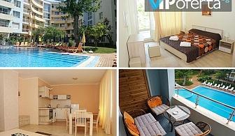 Пакети с една, три или пет нощувки в апартаменти за до шестима души във Ваканционен комплекс Ясен***, Слънчев бряг