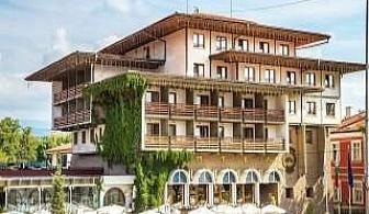 Пакети Уелнес блаженство в Панагюрище през седмицата, Нощувка със закуска за двама в СПА хотел Каменград