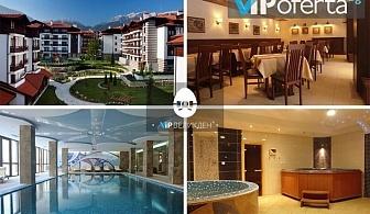 Пакети със закуска, обяд и вечеря + СПА в Хотелски комплекс Уинслоу Инфинити, Банско