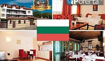Пакети със закуска и празнична вечеря + ползване на сауна в хотел Ловна среща, вилна зона Кошарица