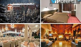Пакети със закуска и вечеря, фитнес, ски гардероб и транспорт до лифт в хотел Преспа, Пампорово