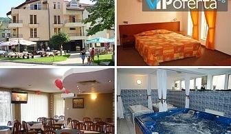 Пакети със закуска и вечеря + ползване на закрит минерален басейн и СПА зона в хотел Орфей от хотел Елит, Девин