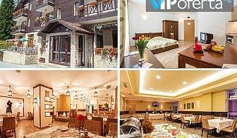 Пакети със закуска или със закуска и вечеря + СПА от хотел Стрийм Ризорт, Пампорово