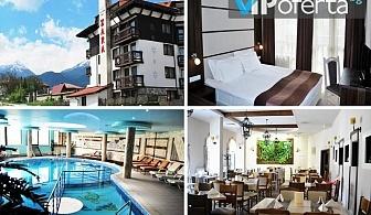 Пакети със закуски, обяди и вечери + ползване на Уелнес център и външен басейн в хотел Зара ****, Банско