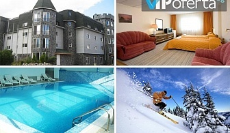 Пакети със закуски, следобедни закуски и вечери + лифт карта за ски зона Добринище в Хотел Шато Вапцаров