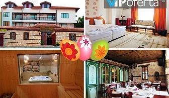 Пакети със закуски, вечери и празничен обяд в хотел Ловна среща, вилна зона Кошарица