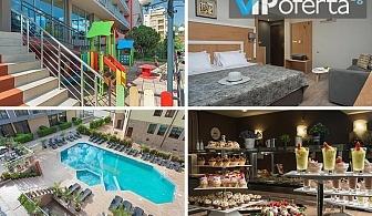 Пакети със закуски, закуски и вечери или на база All Inclusive + Анимация в Хотел Тиа Мария, Слънчев бряг
