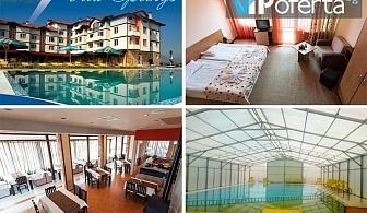 Пакети със закуски или закуски и вечери + ползване на топъл закрит минерален басейн в Апарт Хотел СПА Вита Спрингс