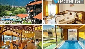 Пакети със закуски или със закуски и вечери в студио, апартамент или самостоятелна вила  + СПА в Хотел Балканско Бижу, Разлог