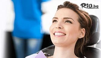 Пакетна услуга за възрастни за намаляване на чувствителността на зъбите и превенция от развитие на кариес, от Дентална клиника Персенк