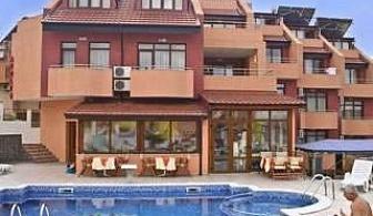 Пакетни цени с отстъпки за лято 2018 в Созопол, 5 дни полупансион след 21.08 в Хотел Аполис