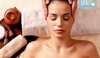 Пълен релакс! Дълбоко релаксиращ болкоуспокояващ масаж на цяло тяло с билкови масла и подарък: масаж на скалп в луксозния Senses Massage & Recreation