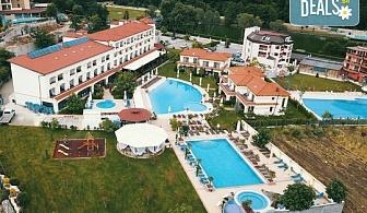 Пълен релакс в хотел Парадайс 3*, с.Огняново! 1 или 2 нощувки със закуски и вечери, ползване на вътрешен и външен минерален басейн и СПА център, безплатно за дете до 5.99г.!
