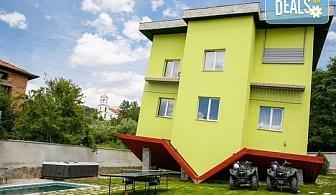 Пълен релакс в къща за гости Обърнатата къща 3*, с. Марчево! Наем на цялата къща за нощувка за от 1 до 8 човека, ползване на външен басейн!