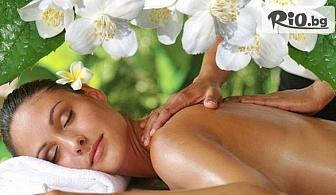 Пълен релакс! Класически или релакс масаж на гръб или цяло тяло с натурални масла, от СПА център към хотел Верея