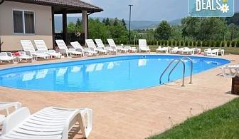 Пълен релакс в комплекс Дарибел, Сапарева баня! Нощувка в апартамент за до четирима, ползване на външен минерален басейн, безплатно за дете до 5.99г.!