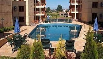 Пълен релакс в комплекс Стела Марис Апартментс, Синеморец, апартамент за 7 дни след 02.09