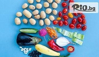 Пълен Вега тест на 120 сезонни хранителни продукта + Диетологична консултация от спортен диетолог само за 19.90лв, от Био лайф