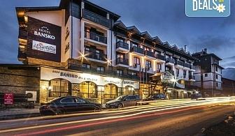 Пълноценна почивка в хотел Банско СПА & Холидейз 4*, Банско! 1 или 2 нощувки на база All Inclusive, ползване на отопляем закрит басейн, сауна и парна баня, безплатно за дете до 6.99г.!