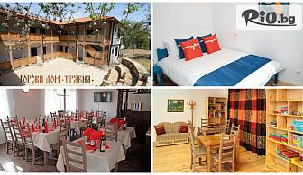 Пълноценна почивка в Трявна! 3 или 6 нощувки със закуски, от Хотел Горски дом 3*