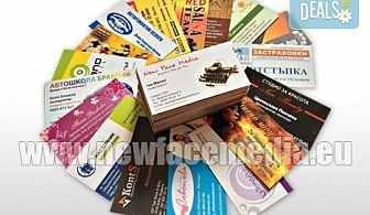 1000 пълноцветни двустранни лукс визитки, 340 гр. картон + дизайн! Висококачествен печат от New Face Media!