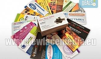600 пълноцветни двустранни лукс визитки, 340 гр. картон + дизайн! Висококачествен печат от New Face Media!