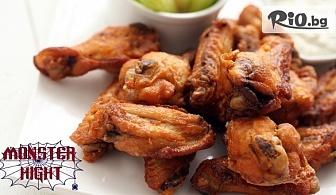 1 кг. панирани пилешки крилца + гарнитура пресни пържени картофи, от Ресторант Монстър Хай