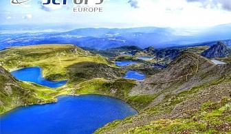 Панорамен полет 1 час и 15 минути  над седемте рилски езера, величествените върхове на Рила и Рилския манастир от Джет Опс Юръп!
