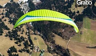 Панорамен полет с парапланер от Варна, Албена, Каварна, Мадара, Невша или Шуменското плато, плюс HD заснемане