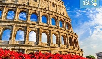 Панорамна екскурзия до Италия с България Травел! 7 нощувки със закуски в Загреб, Венеция, Флоренция, Рим, Пиза и Верона, транспорт и водач