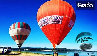 Панорамно издигане с балон край Пловдив - за двама възрастни с едно дете