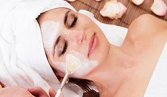 Парафинова терапия и масаж на лице, шия, деколте от Beauty studio Sunflower
