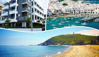 В Паралия Катерини, Гърция на 200 метра от плажа-Нощувка със закуска за 61 лв от Olympus Thalassea*** през целия септември!