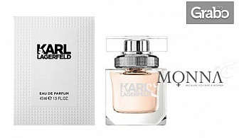 "Парфюм ""Karl Lagerfeld""за Нея или Него"
