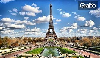В Париж през Ноември или Декември! 3 нощувки със закуски, плюс самолетен транспорт от Варна