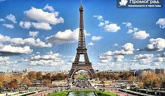 Париж през Швейцария - Прага, Страстбург, Париж, Женева, Монтрьо, Милано, Женева  (9 дни/7 нощувки/закуски) за 740 лв.